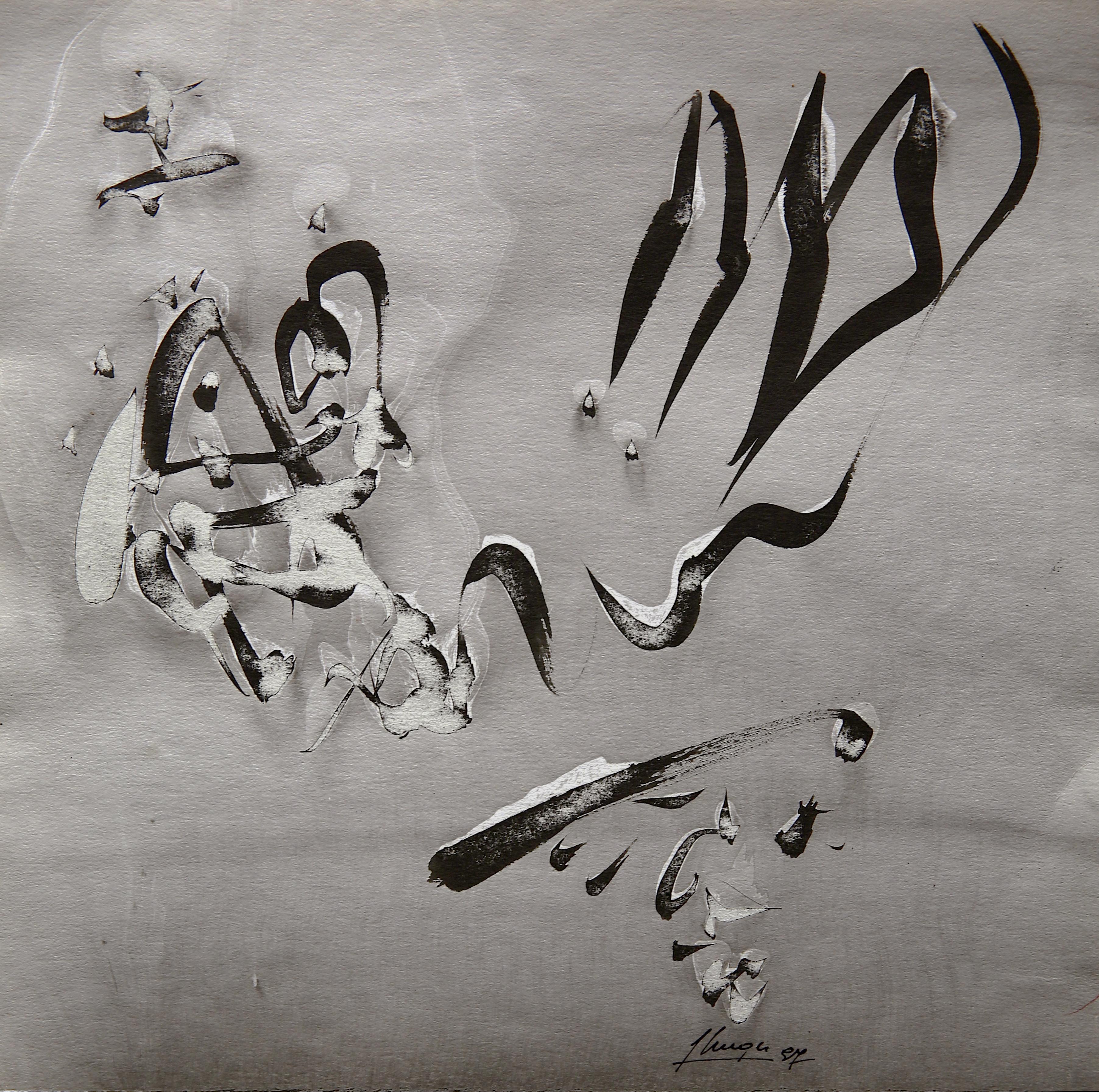 1997 - Sans Titre